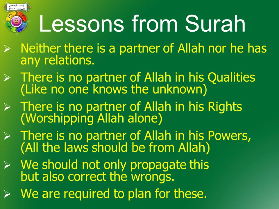  Neither there is a partner of Allah nor he has any relations.