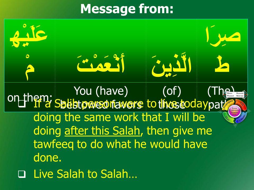 صِرَا طَالَّذِينَأَنْعَمْتَ عَلَيْهِ مْ (The) path (of) those You (have) bestowed favors on them; Message from:  If a Salih person were to live today