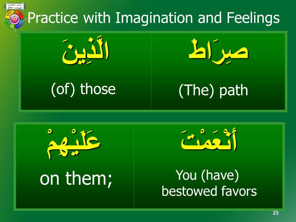 صِرَاطَالَّذِينَ 23 أَنْعَمْتَ عَلَيْهِمْ (The) path (of) those You (have) bestowed favors on them; Practice with Imagination and Feelings