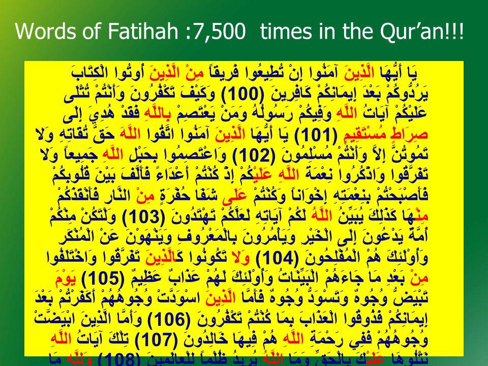 Words of Fatihah: 7,500 times in the Qur'an!!! يَا أَيُّهَا الَّذِينَ آمَنُوا إِنْ تُطِيعُوا فَرِيقاً مِنْ الَّذِينَ أُوتُوا الْكِتَابَ يَرُدُّوكُمْ ب
