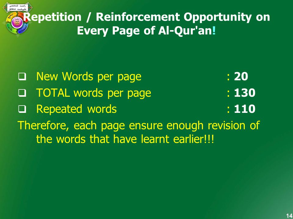 14 Repetition / Reinforcement Opportunity on Every Page of Al-Qur an.
