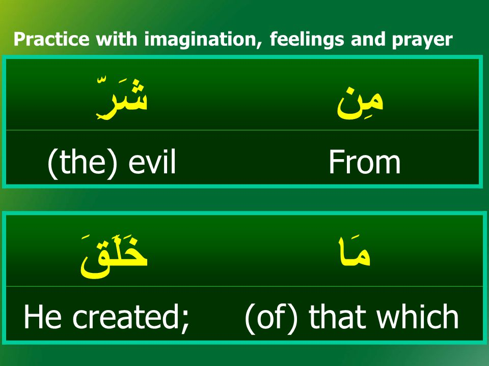 Practice with imagination, feelings and prayer مِنشَرِّ From(the) evil مَاخَلَقَ (of) that whichHe created;