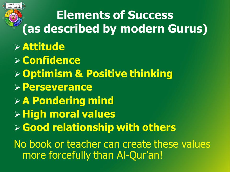 Al-Qur'an - A Book of Personality Development It will give you…  All the elements of success to excel in this world;  The peace of mind and heart, the ultimate prize in this world  Success in the Hereafter, the everlasting true success.