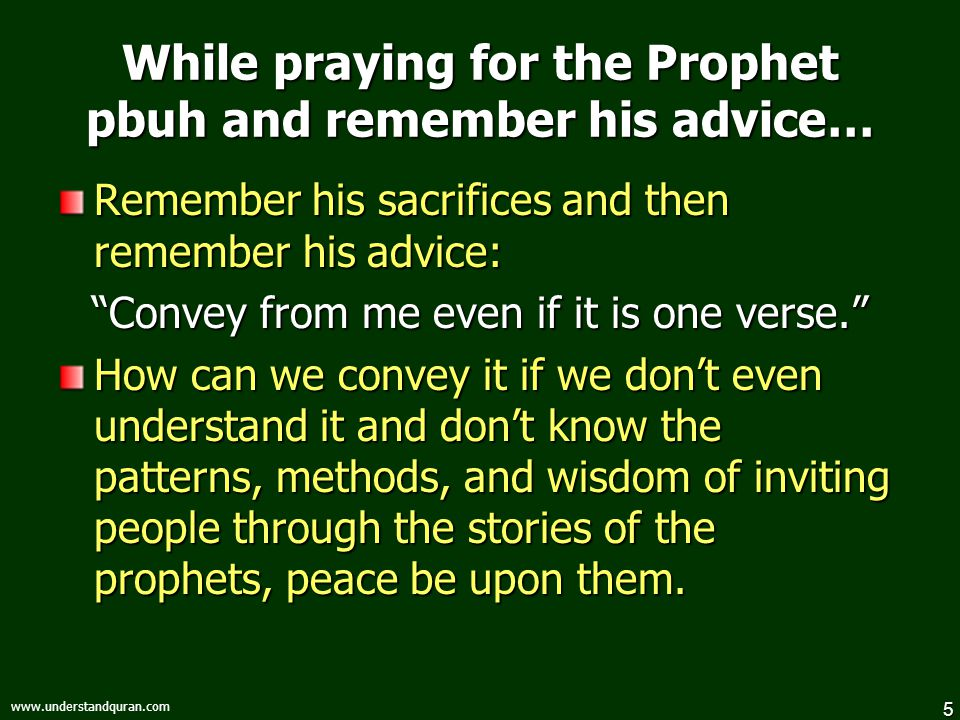 "5 www.understandquran.com While praying for the Prophet pbuh and remember his advice… Remember his sacrifices and then remember his advice: ""Convey fr"