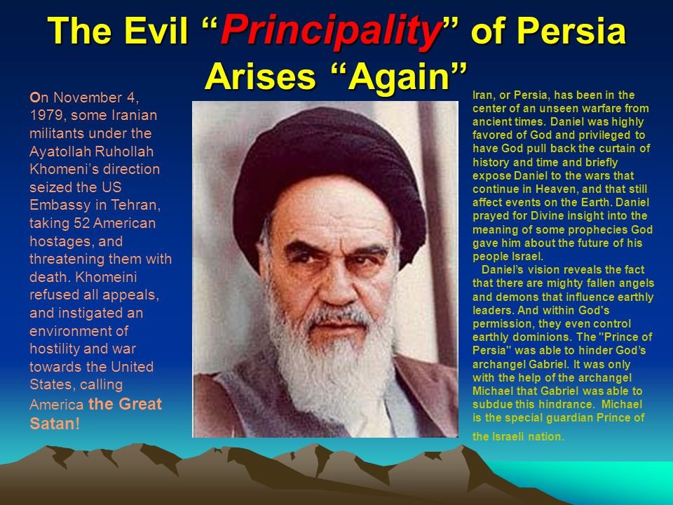 Iran and the Axis of Evil Iran is a nation that figures prominently in the news these days. Three years ago (Sept. 2001) after the terrorist attacks u