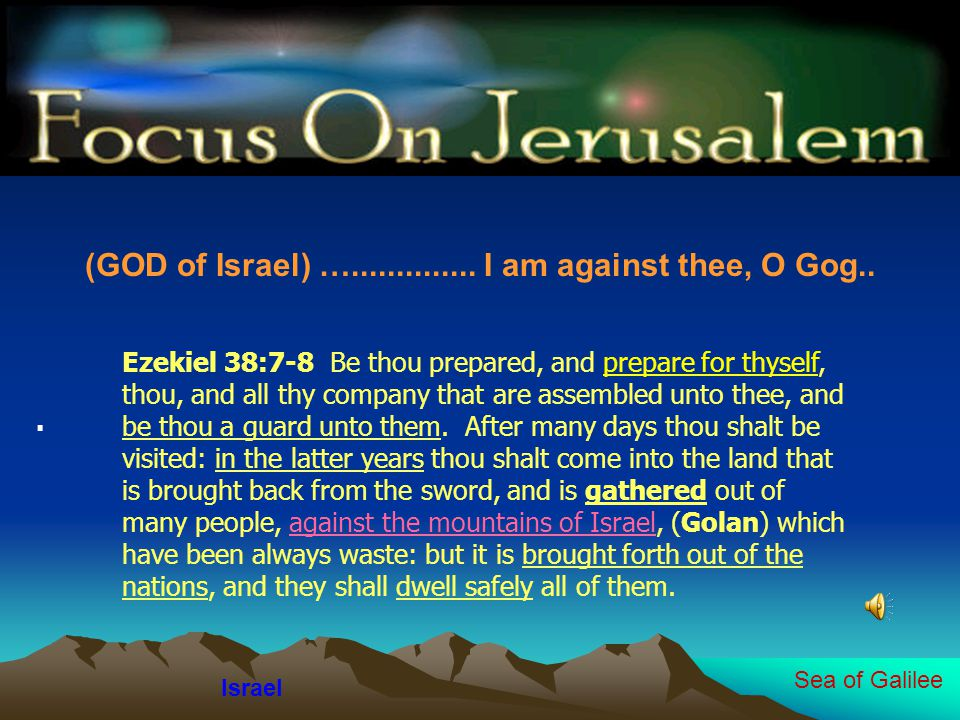 The Sword of Jeremiah 25.