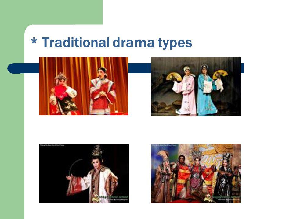 * Traditional drama types