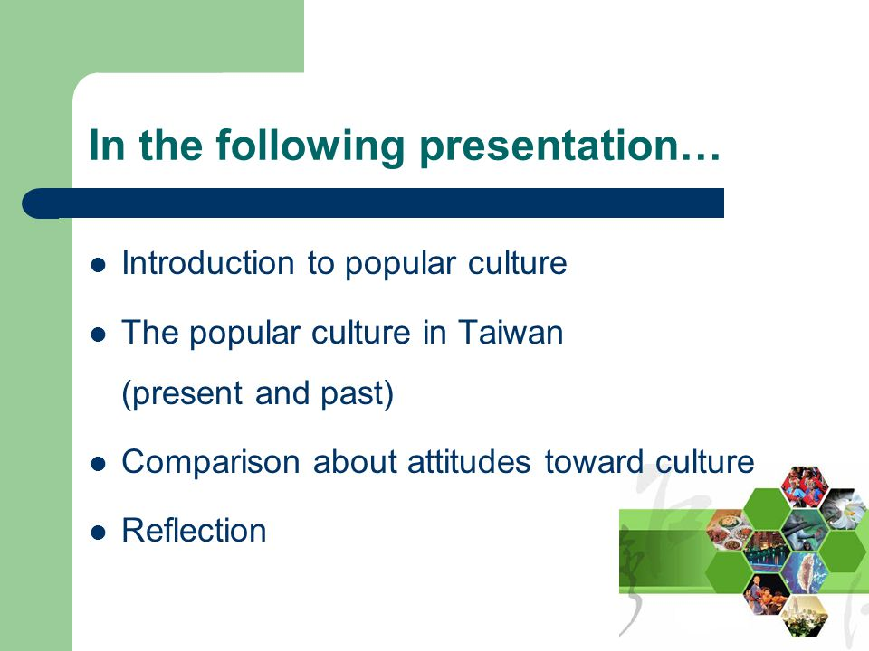 In the following presentation… Introduction to popular culture The popular culture in Taiwan (present and past) Comparison about attitudes toward cult