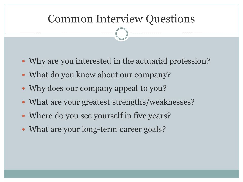 Common Interview Questions Why are you interested in the actuarial profession.