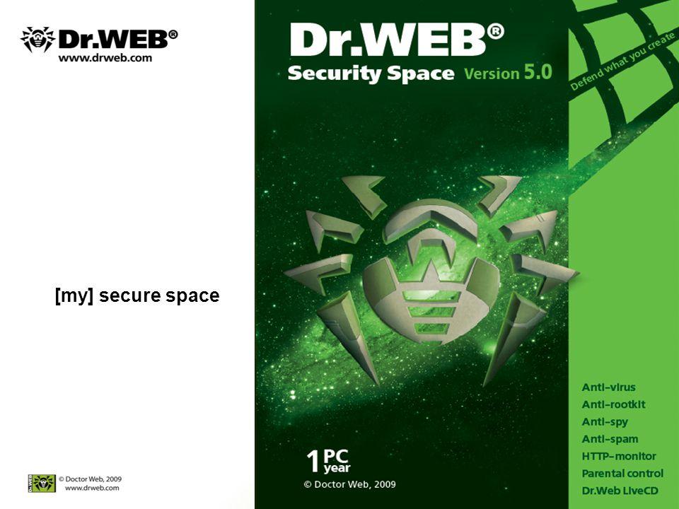 [мое] свободное пространство [my] secure space