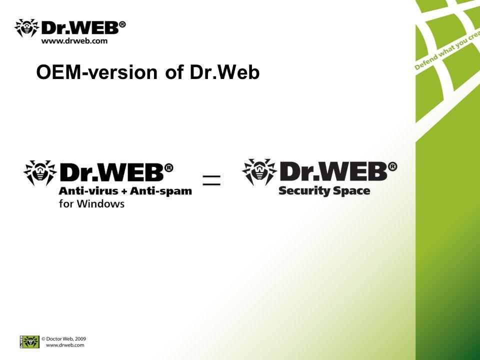 ОЕМ-version of Dr.Web