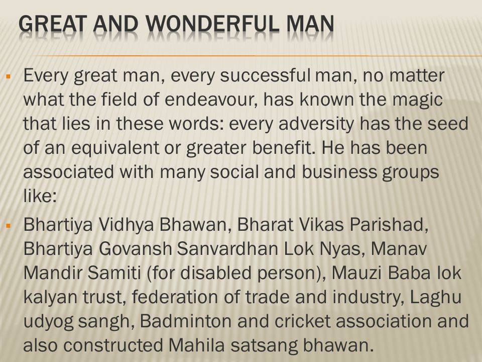  Every great man, every successful man, no matter what the field of endeavour, has known the magic that lies in these words: every adversity has the seed of an equivalent or greater benefit.
