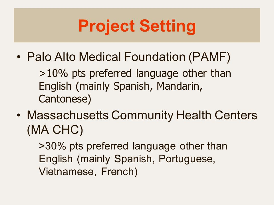 Conclusions Clinicians who self-assess on low and high ends of the ILR scale are accurate Clinicians in the middle range may require verification of self-assessments Health care organizations and providers need to understand limitations of self- assessment Research needed to understand level of language proficiency needed to provide safe and effective care