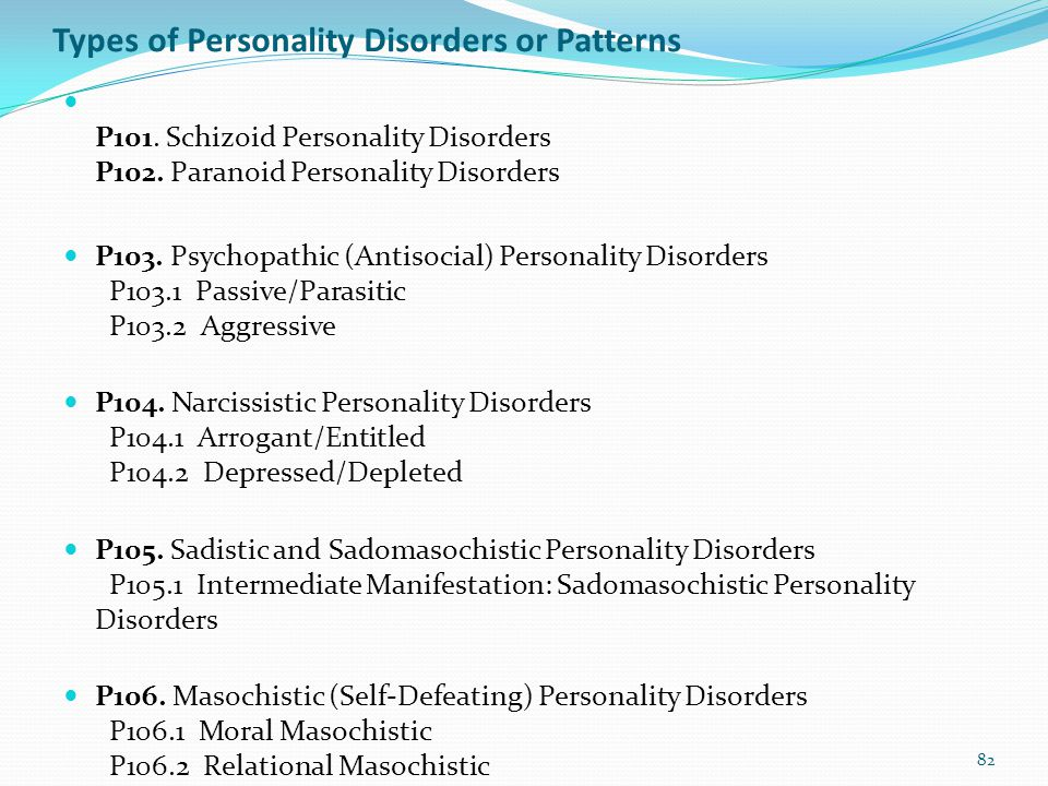 PDM's Current Taxonomy Manifest Symptoms and Concerns Mental Functioning Personality Patterns and Disorders 81