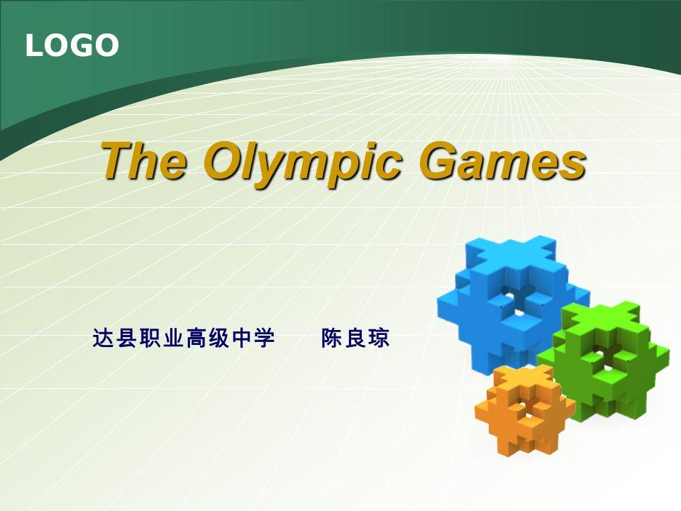 LOGO 达县职业高级中学 陈良琼 The Olympic Games