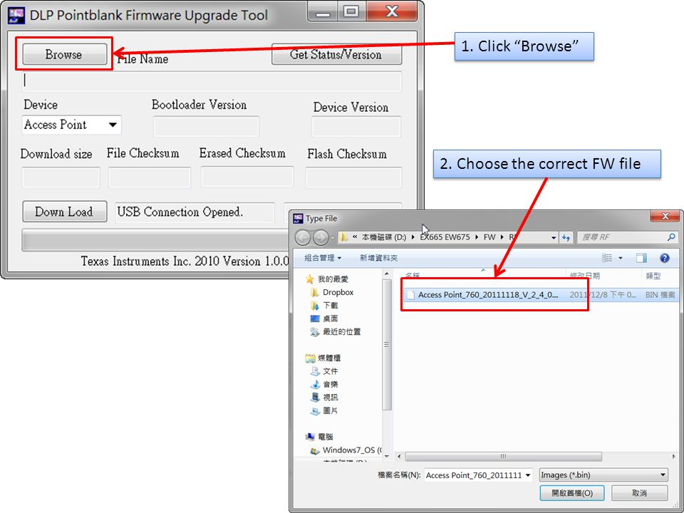 "2. Choose the correct FW file 1. Click ""Browse"""