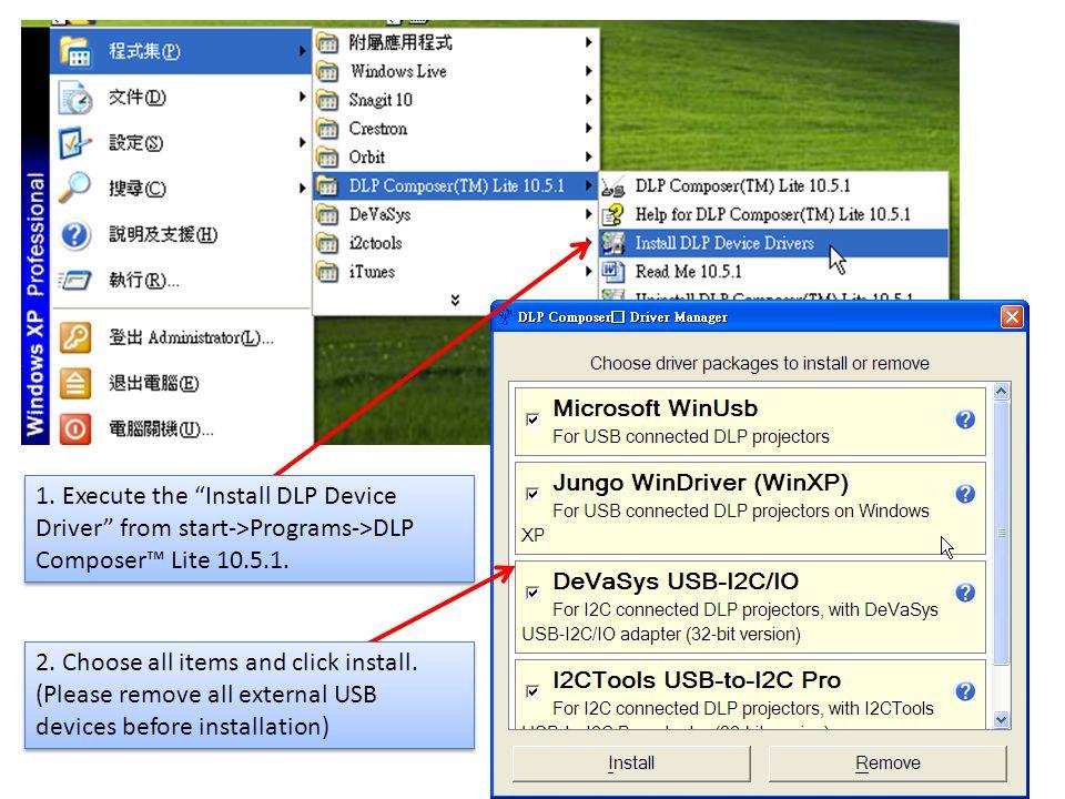 1. Execute the DLP Composer™ Lite 10.5.1 from start->Programs->DLP Composer™ Lite 10.5.1.
