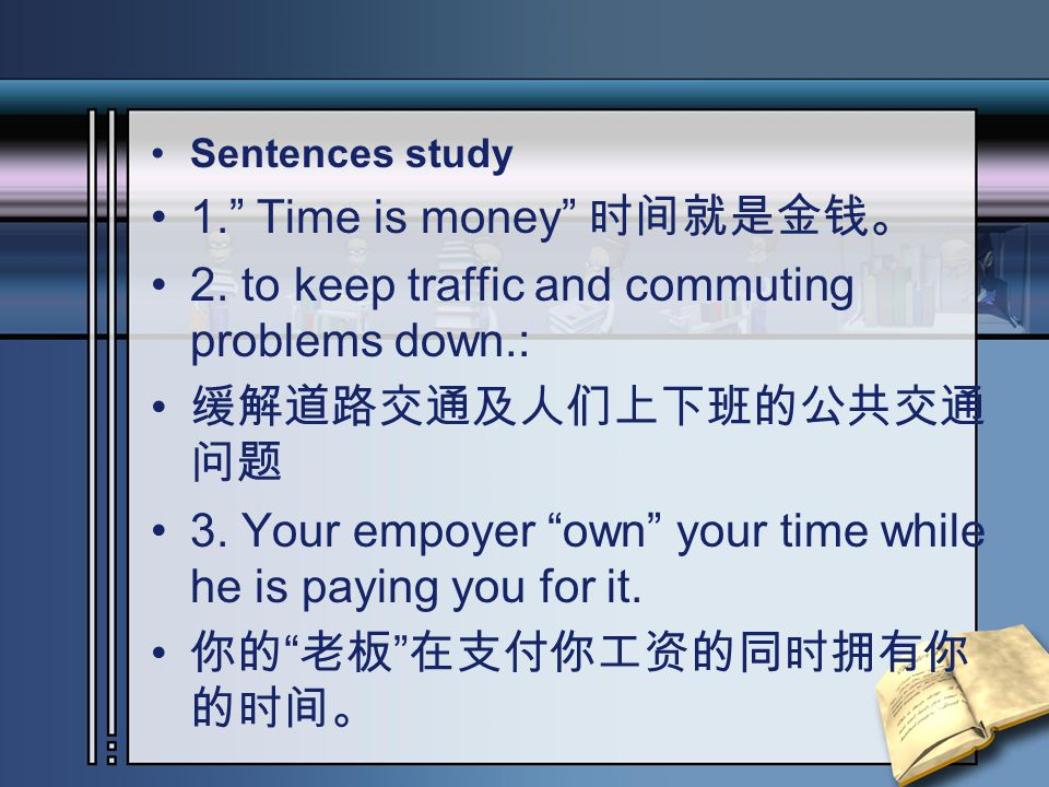 Sentences study 1. Time is money 时间就是金钱。 2.