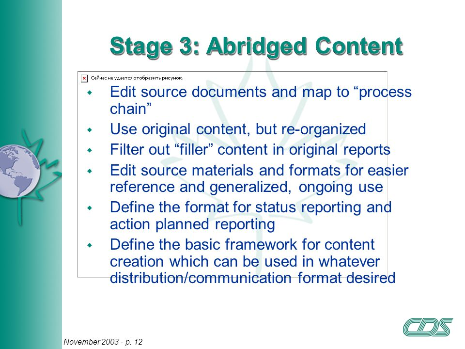 "12 November 2003 - p. 12 Stage 3: Abridged Content w Edit source documents and map to ""process chain"" w Use original content, but re-organized w Filte"
