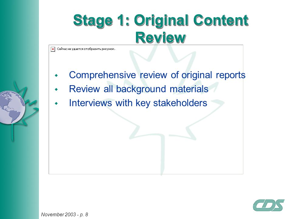 8 November 2003 - p. 8 Stage 1: Original Content Review w Comprehensive review of original reports w Review all background materials w Interviews with
