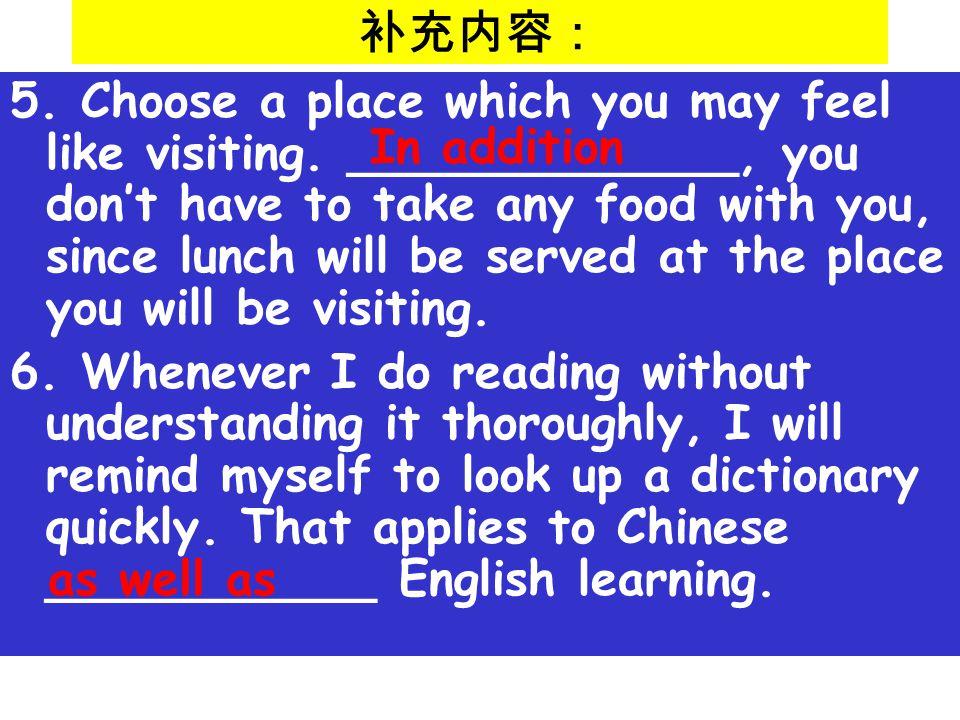 补充内容: 5.Choose a place which you may feel like visiting.