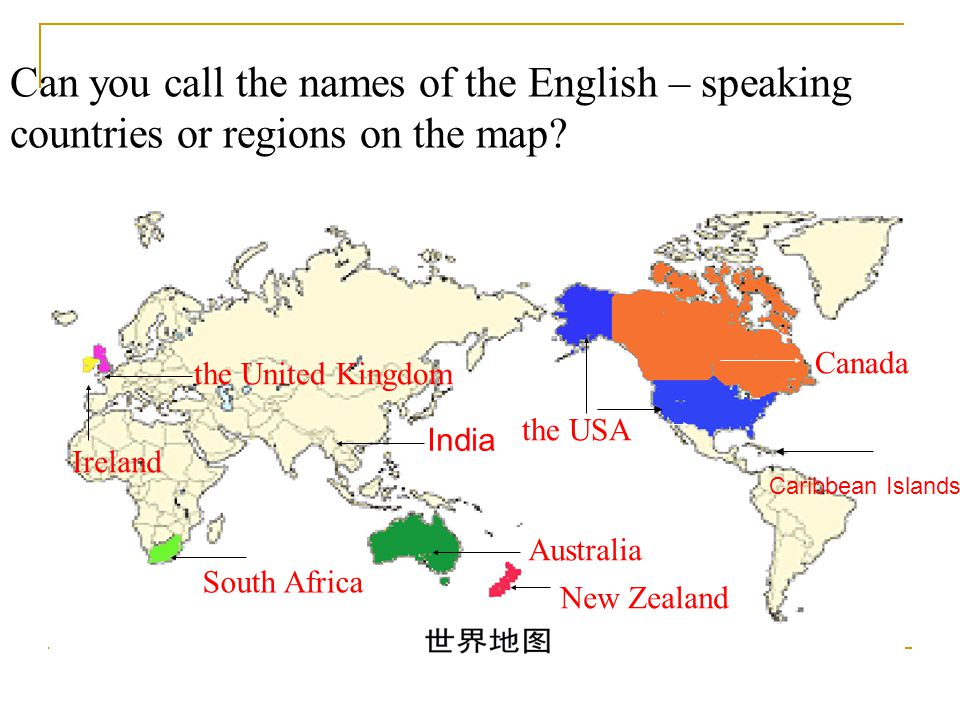 Questions about English: What countries speak English as their official language besides the United Kingdom and the USA
