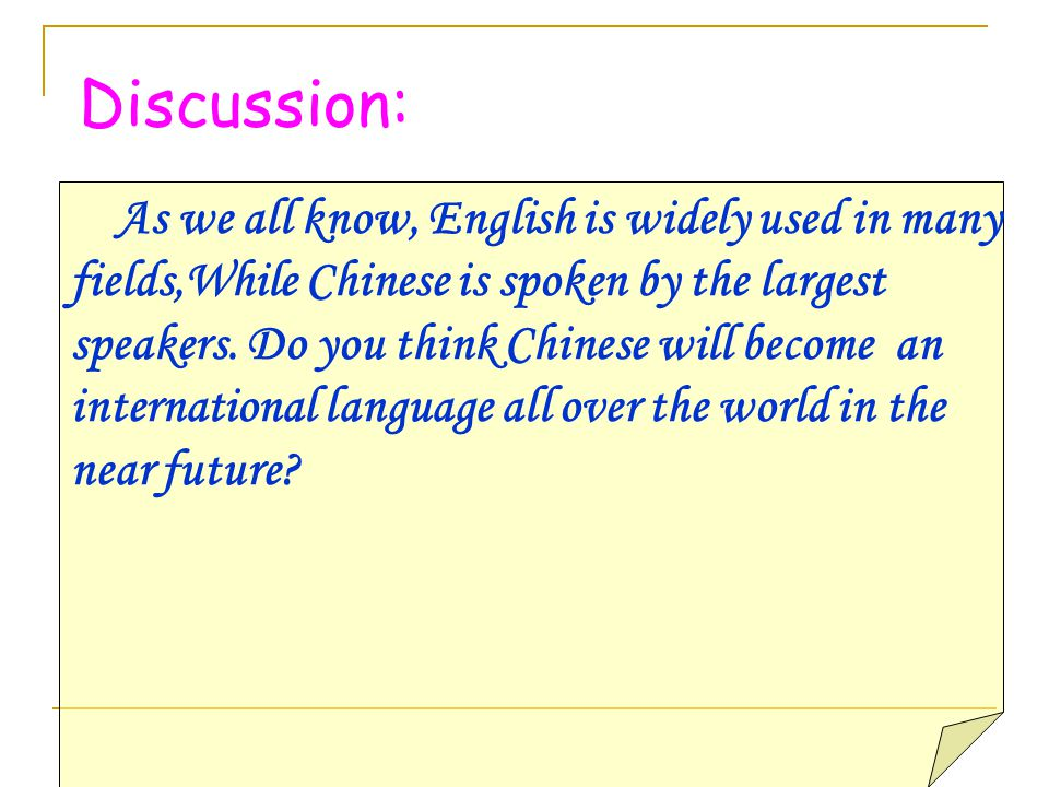 Why should I learn English.