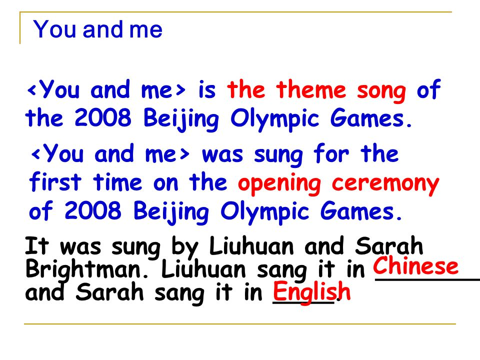 is the theme song of the 2008 Beijing Olympic Games.