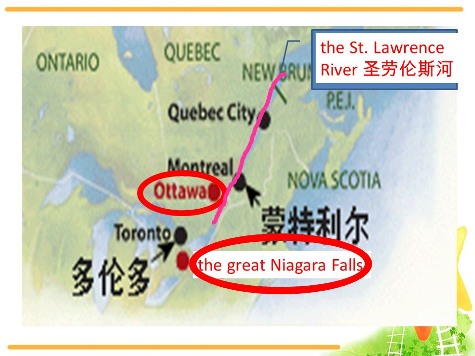 the great Niagara Falls the St. Lawrence River 圣劳伦斯河