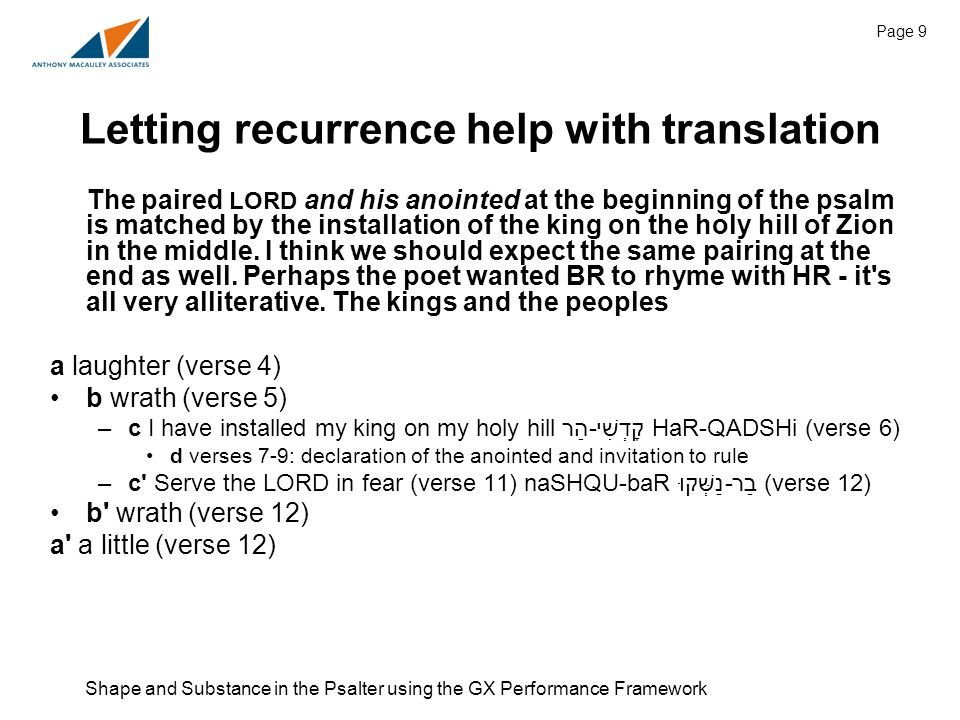 Shape and Substance in the Psalter using the GX Performance Framework Page 9 Letting recurrence help with translation The paired LORD and his anointed at the beginning of the psalm is matched by the installation of the king on the holy hill of Zion in the middle.