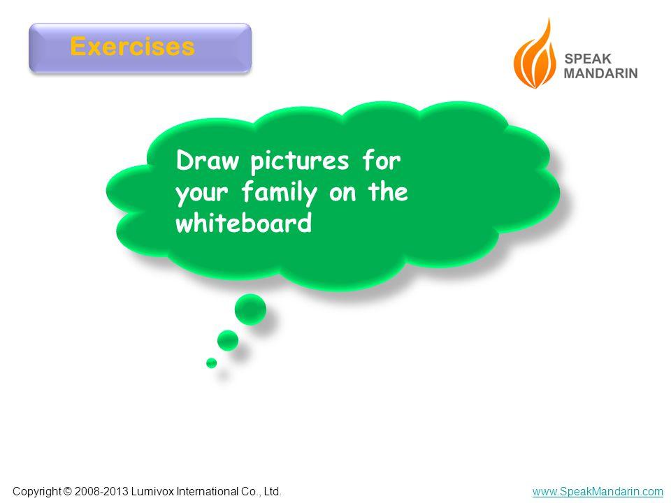 Copyright © 2008-2013 Lumivox International Co., Ltd.www.SpeakMandarin.com Write characters 是 shì
