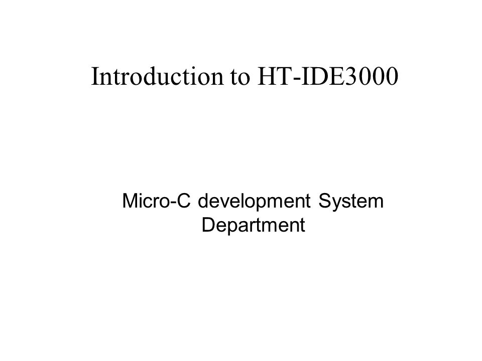 HT-IDE3000 welcome Logo The welcome logo will be shown when you start HT-IDE3000 Click the mouse left button or wait 2 seconds to pass it