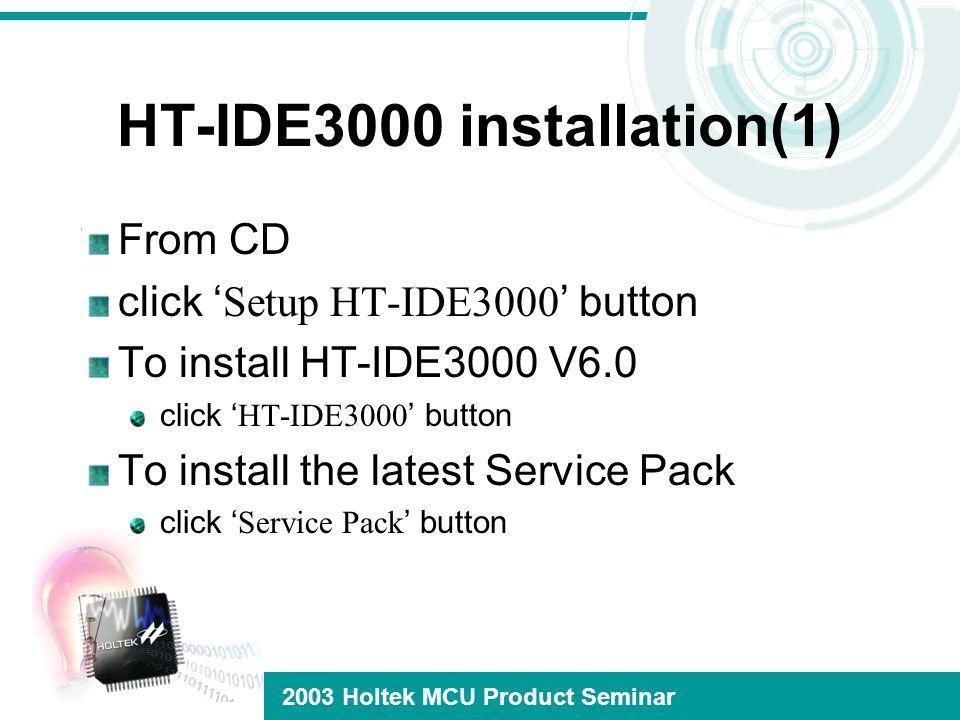 Windows of HT-IDE3000 RAM ROM Trace List Register Watch Stack Program Output