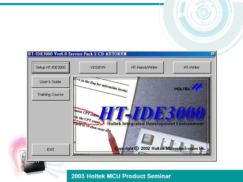 2003 Holtek MCU Product Seminar