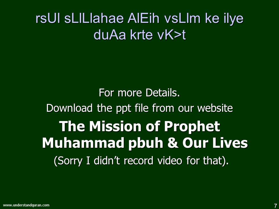 7 www.understandquran.com rsUl sLlLlahae AlEih vsLlm ke ilye duAa krte vK>t For more Details.