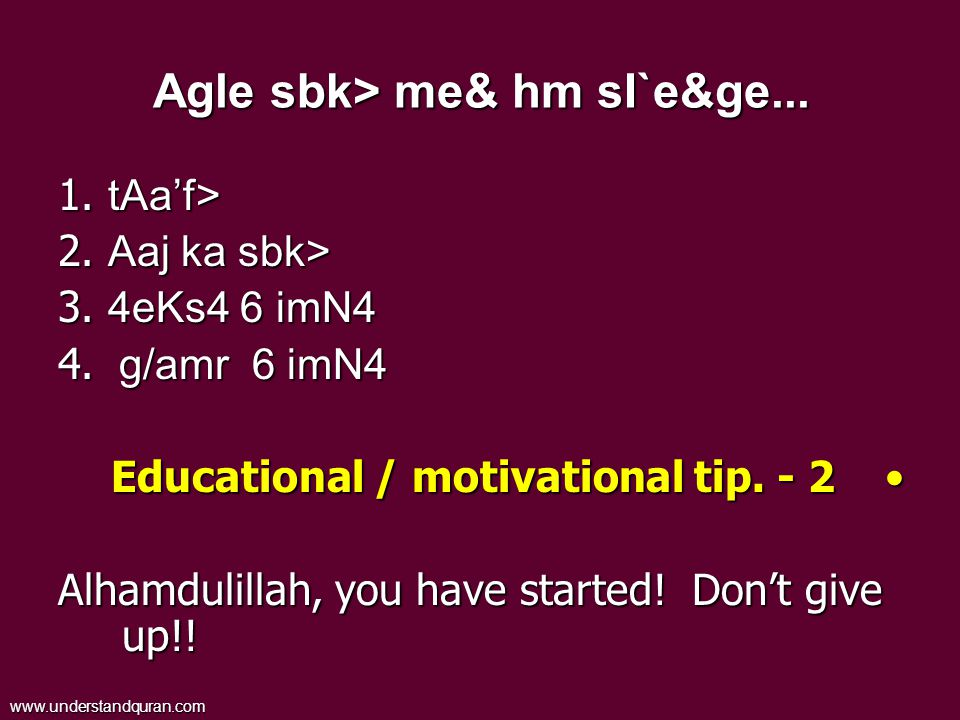 Agle sbk> me& hm sI`e&ge... 1. tAa'f> 2. Aaj ka sbk> 3.