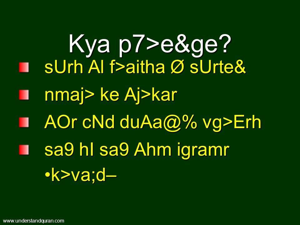 Kya p7>e&ge.