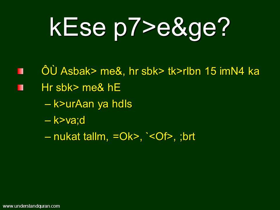 kEse p7>e&ge.