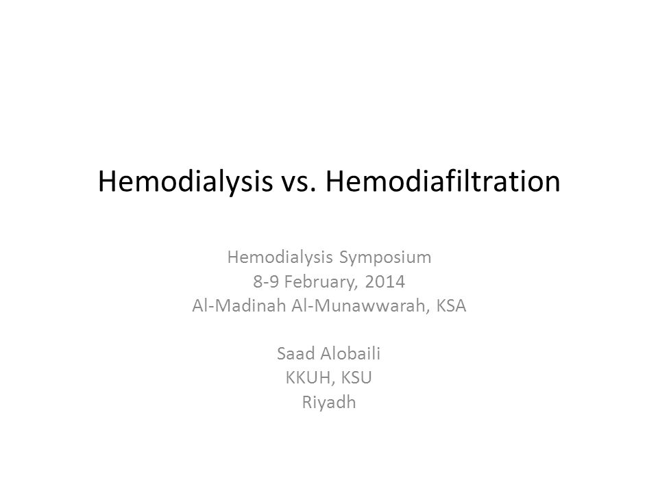 Hemodiafiltration; beside the ongoing diffusive therapy in the HD part, it relies on a large convective volume requiring substitution fluid equal to the convicted volume.