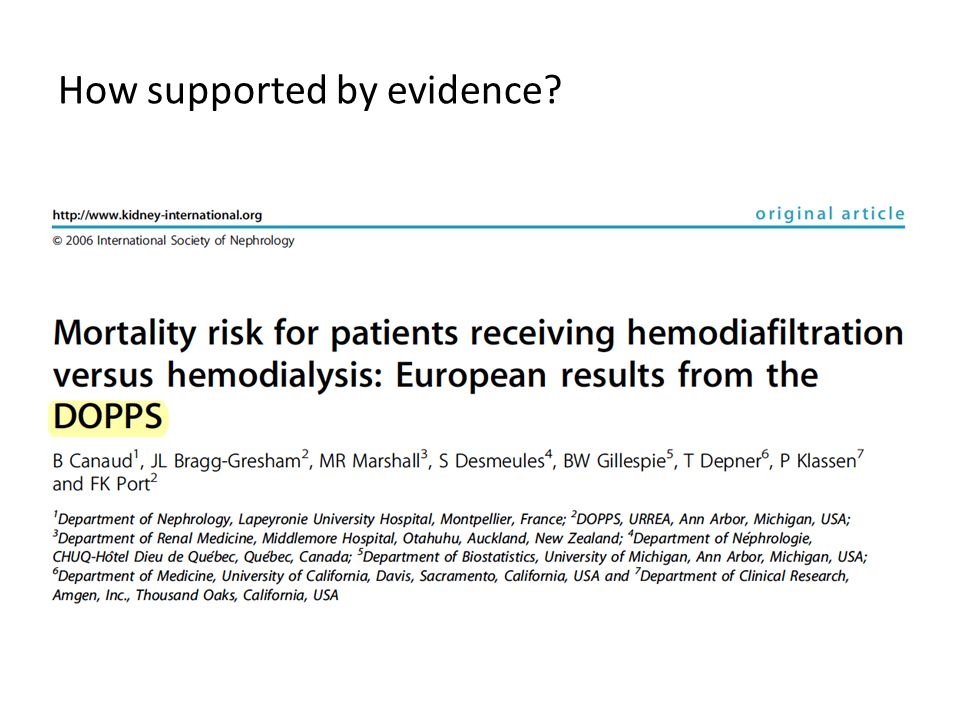 How supported by evidence?