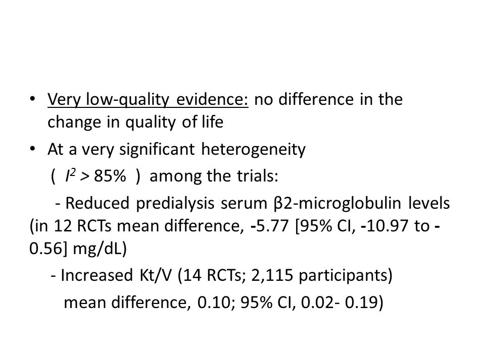 Very low-quality evidence: no difference in the change in quality of life At a very significant heterogeneity ( I 2 > 85% ) among the trials: - Reduce