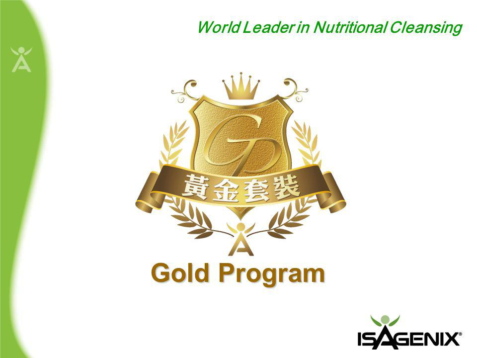 World Leader in Nutritional Cleansing Gold Program