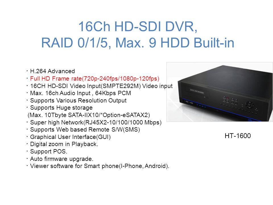 16Ch HD-SDI DVR, RAID 0/1/5, Max. 9 HDD Built-in ㆍ H.264 Advanced ㆍ Full HD Frame rate(720p-240fps/1080p-120fps) ㆍ 16CH HD-SDI Video Input(SMPTE292M)