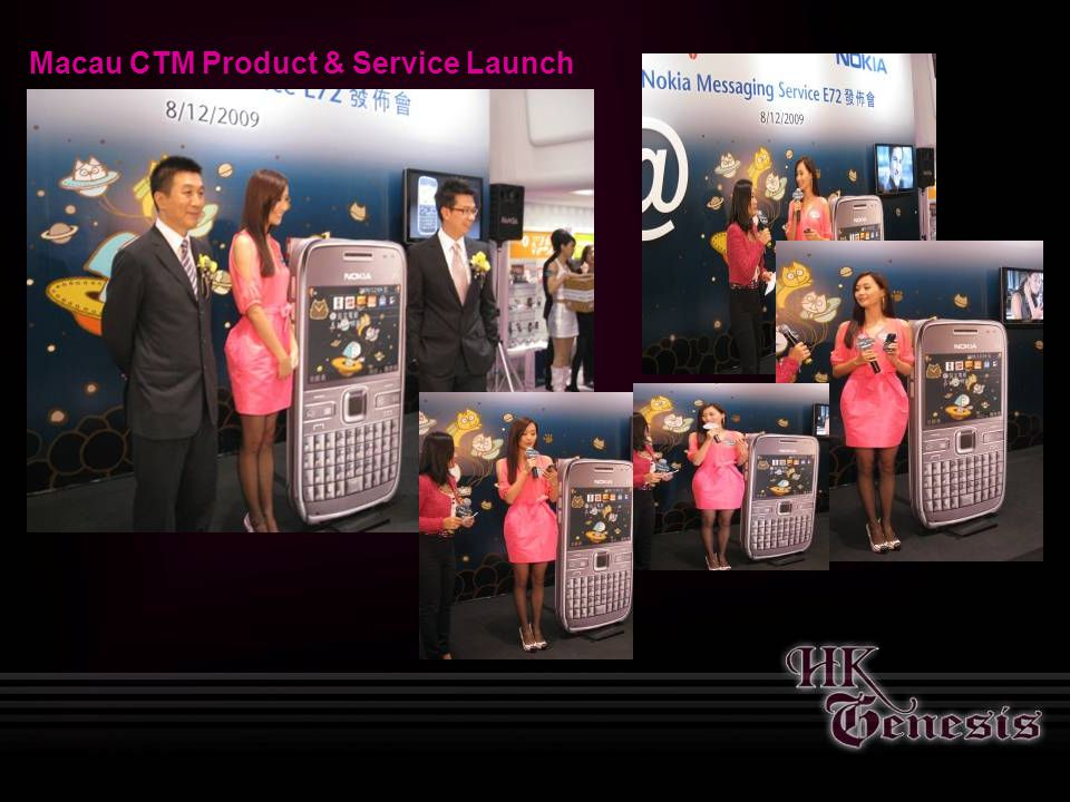 Macau CTM Product & Service Launch