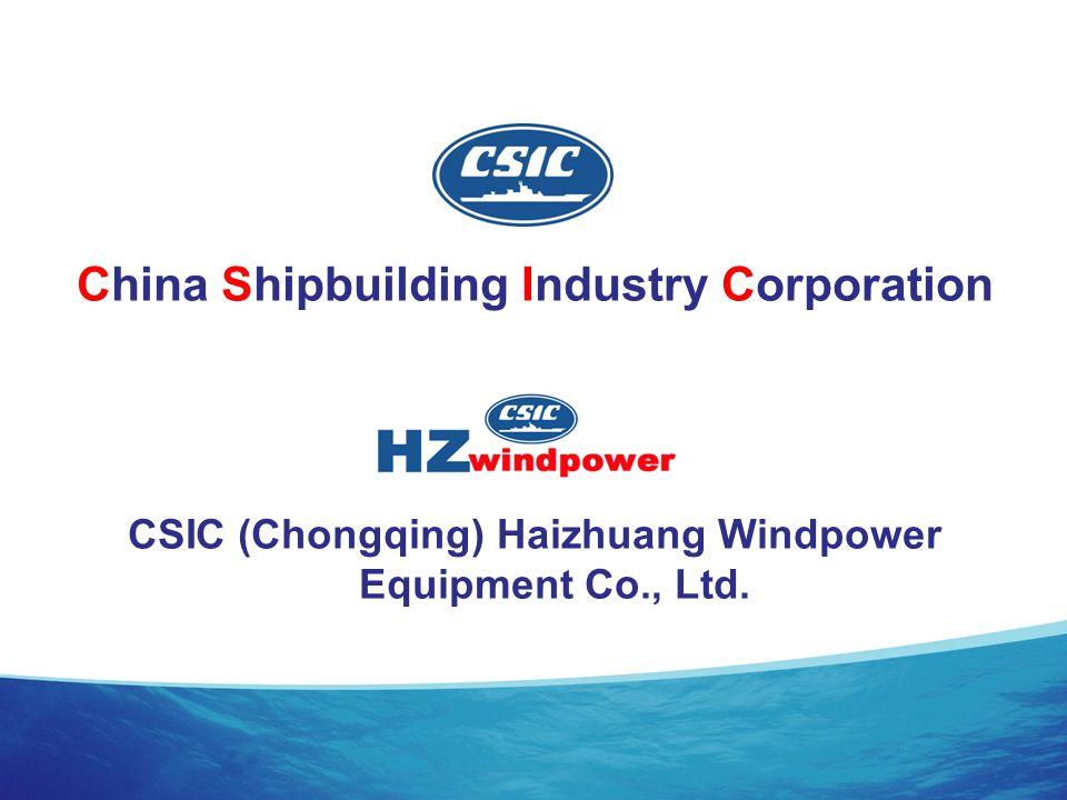 China Shipbuilding Industry Corporation CSIC (Chongqing) Haizhuang Windpower Equipment Co., Ltd.