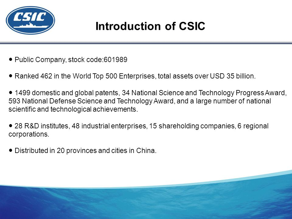 ● Public Company, stock code:601989 ● Ranked 462 in the World Top 500 Enterprises, total assets over USD 35 billion.