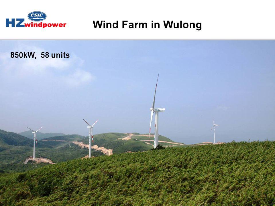 850kW, 58 units Wind Farm in Wulong