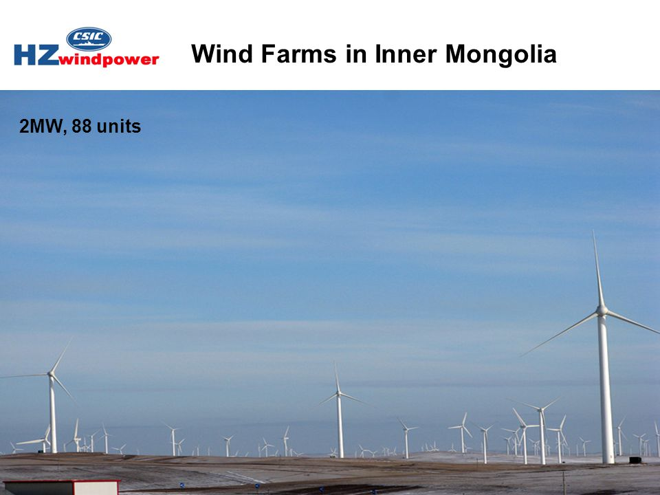 2MW, 88 units Wind Farms in Inner Mongolia