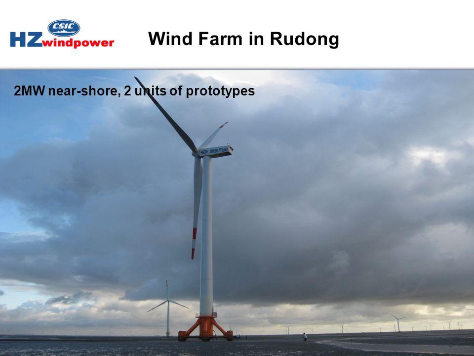 2MW near-shore, 2 units of prototypes Wind Farm in Rudong
