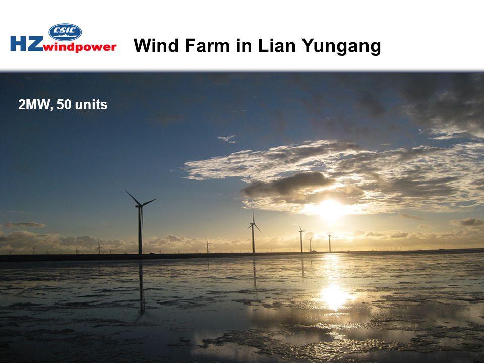 2MW, 50 units Wind Farm in Lian Yungang